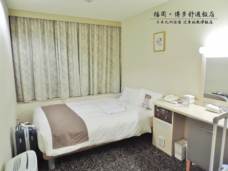 ~DSCN3449首圖 (2000x1500)