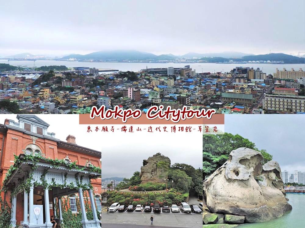 mokpo_citytour_00