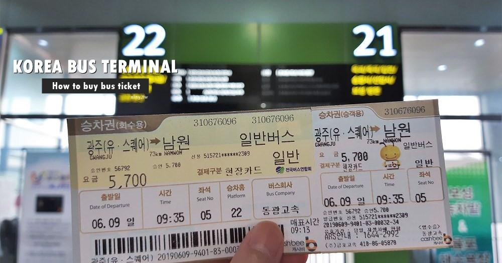 bus_terminal_00