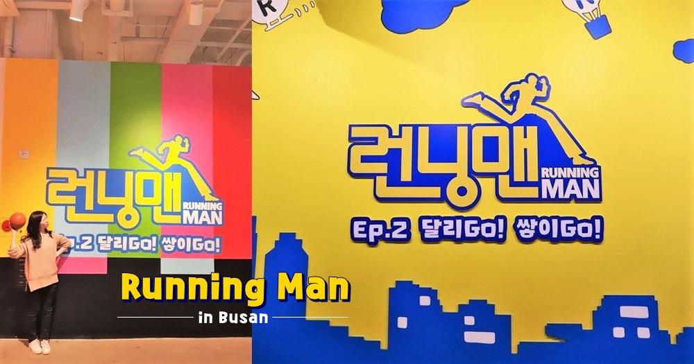 running_man_00