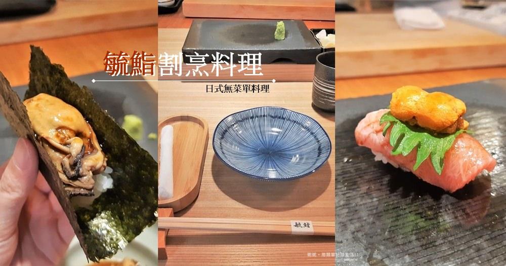 sushi_00