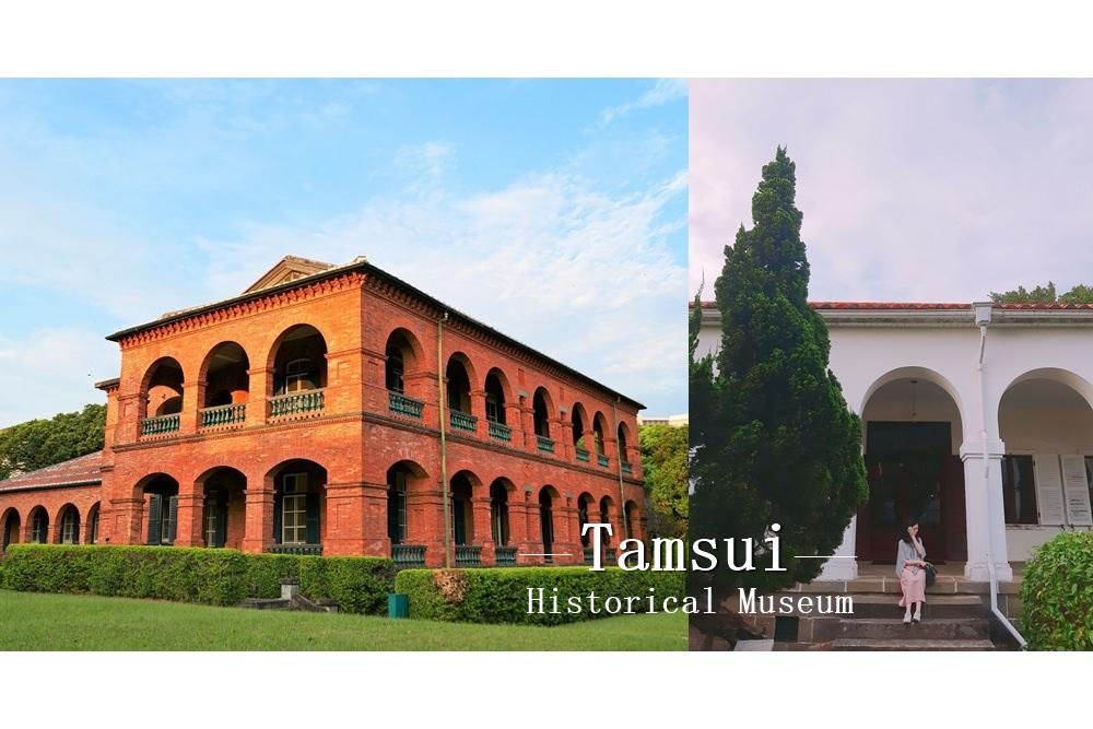 tamsuihistoricalmuseum-000
