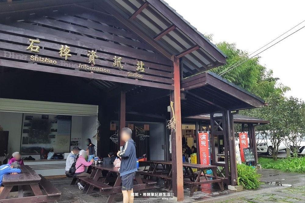 shizhuo-trails-28