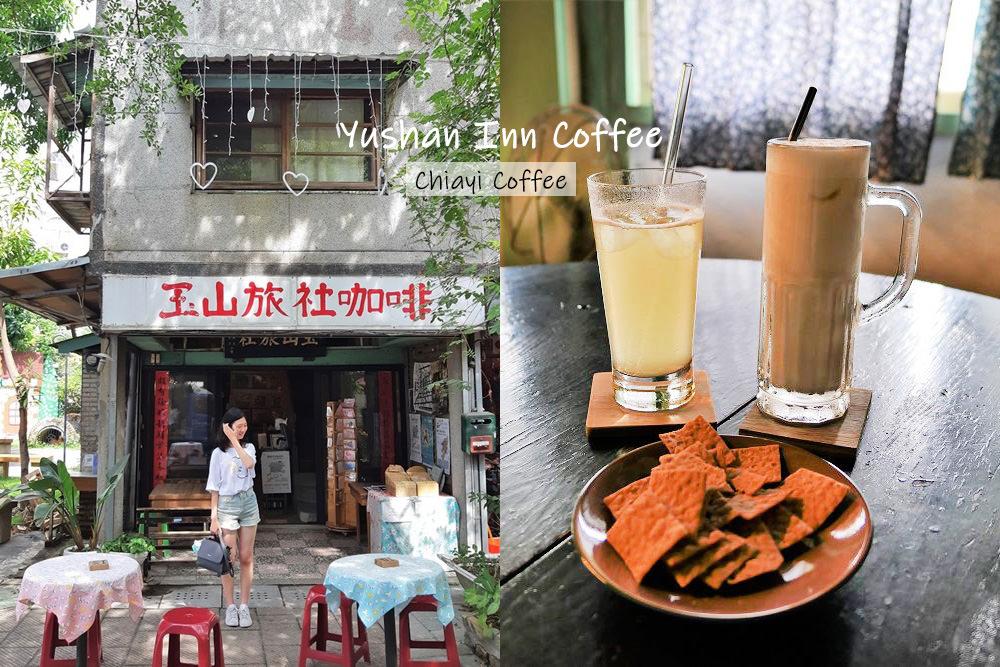 yushan-inn-00