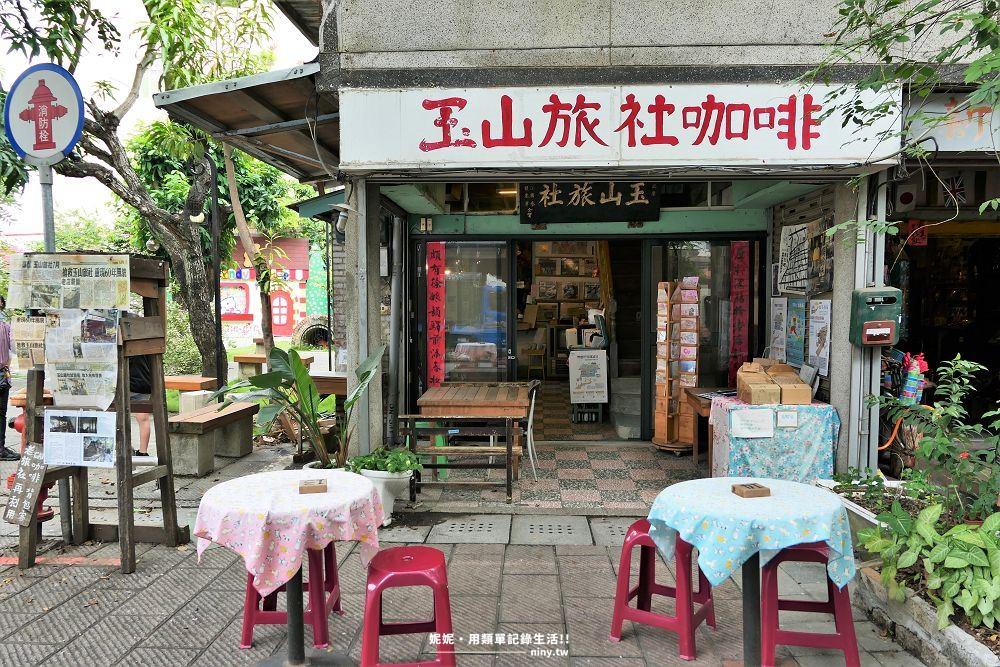 yushan-inn-01