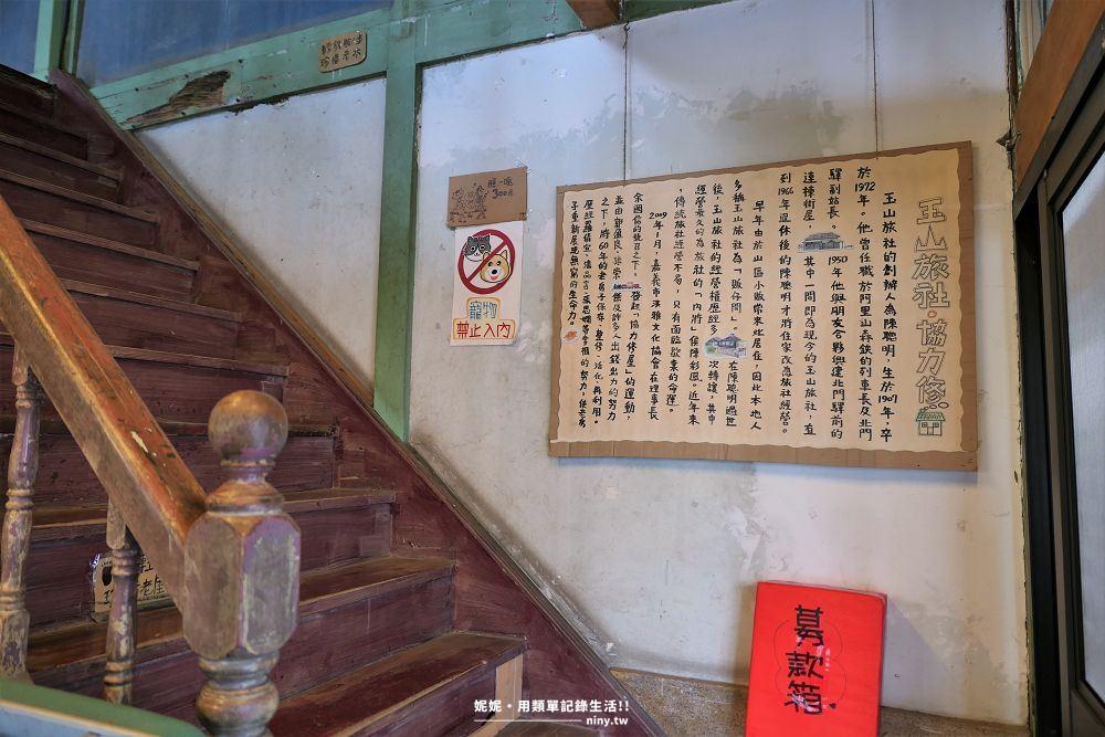 yushan-inn-04