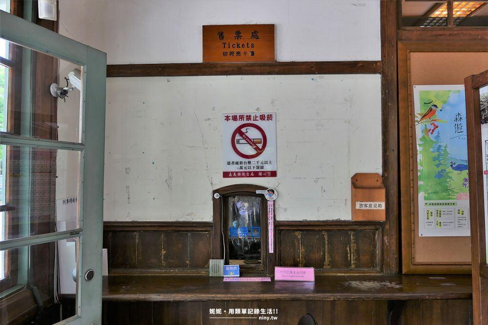yushan-inn-14