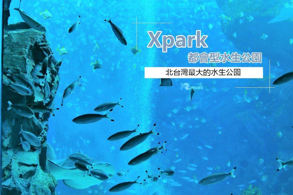 Xpark-000