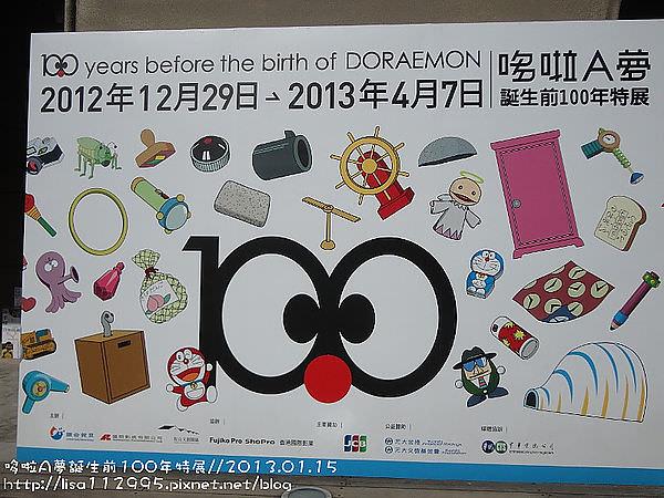 DSC03496 (800x600)_副本