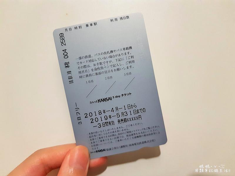 20180423_221500