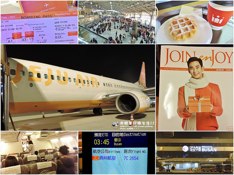 01濟州航空