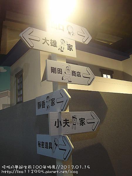 DSC03638 (600x800)_副本