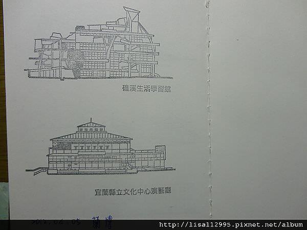 DSC01596 (800x600)