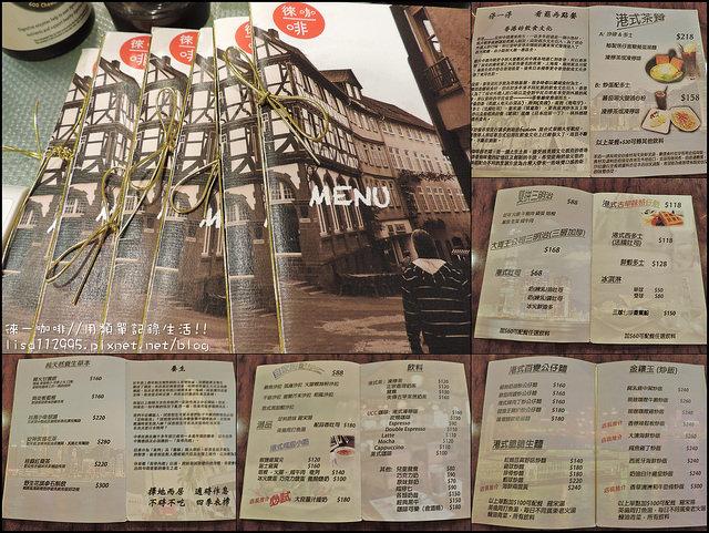menu組合