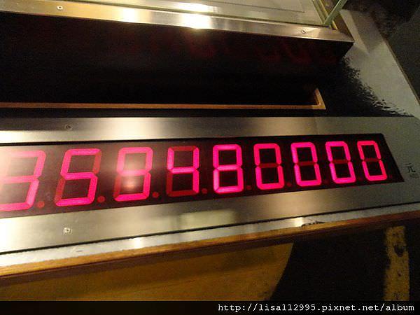 DSC02812 (800x600)