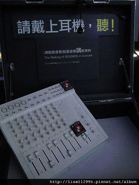 DSC03137 (600x800)