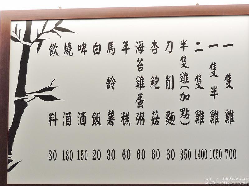 DSCN2858 (2000x1500)
