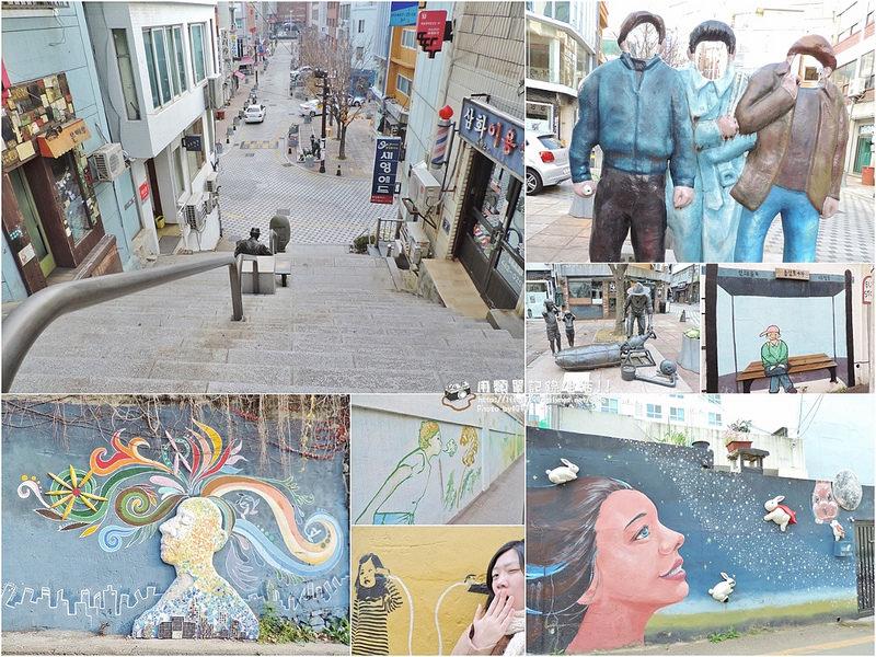 07四十階梯廣場+天紙人壁畫