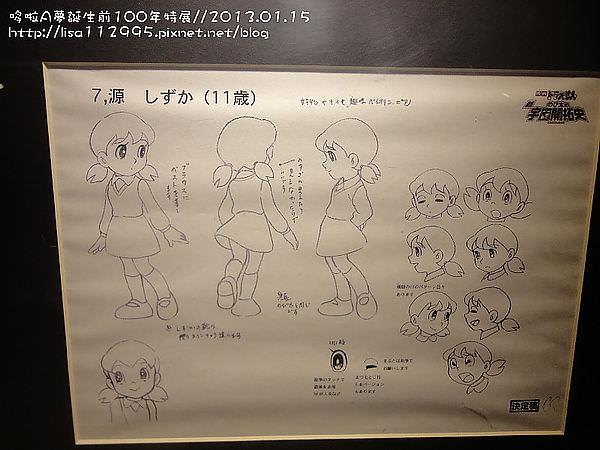 DSC03619 (800x600)_副本