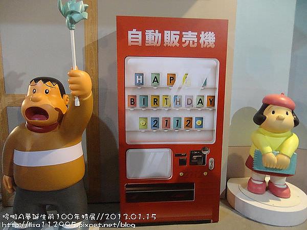 DSC03665 (800x600)_副本