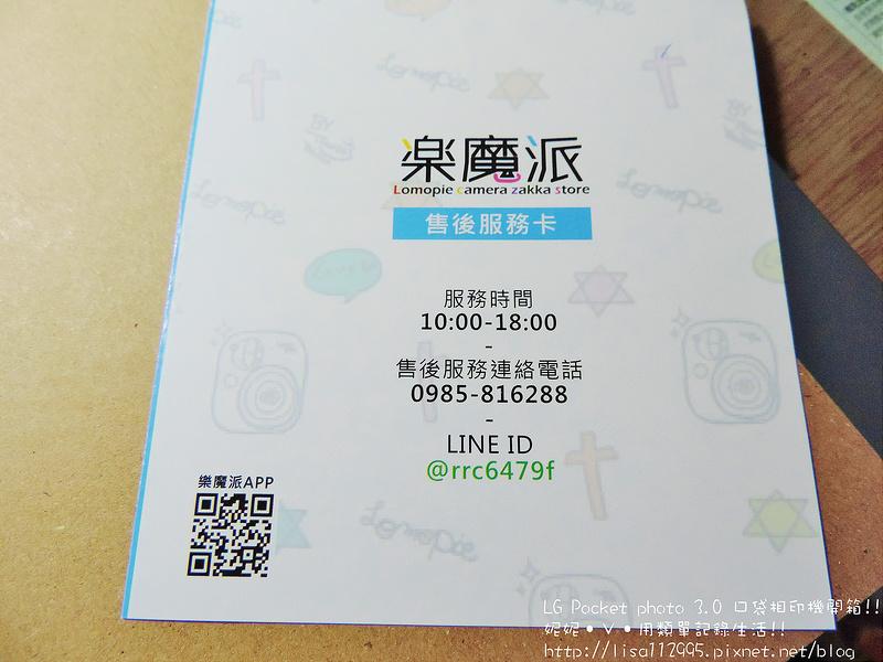 DSCN6223